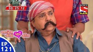 Sahib Biwi Aur Boss - साहिब बीवी और बॉस - Episode 121 - 7th June, 2016