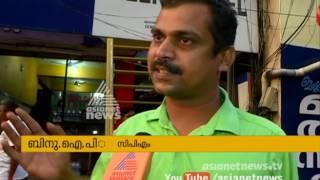 CPM-BJP conflict in Trivandrum; Police tightened security