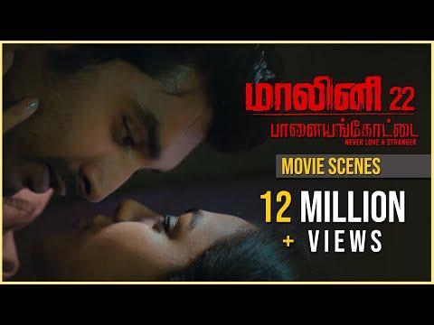 Nithya Menon, Krish Romantic Scene - Malini 22 Palayamkottai Movie Scenes