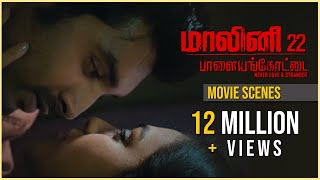 Nithya Menon, Krish Romantic Scene - Malini 22 Palayamkottai Movie Scenes