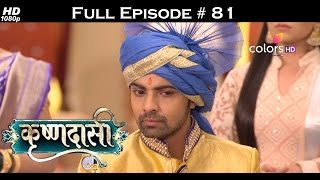 Krishnadasi - 17th May 2016 - कृष्णदासी - Full Episode