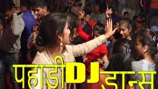Pahari DJ Dance | Beautiful Pahari Dance