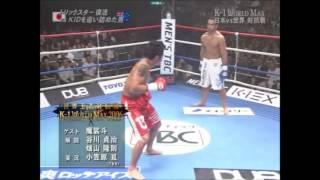 Genki Sudo - Highlights