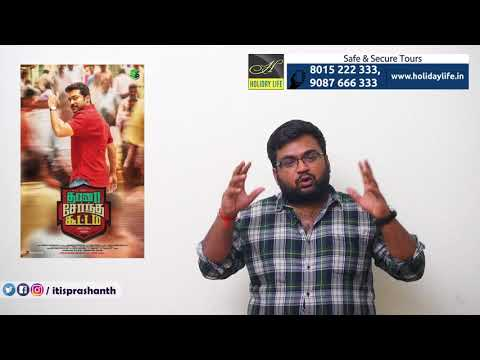 Xxx Mp4 Thaanaa Serndha Koottam Review By Prashanth 3gp Sex