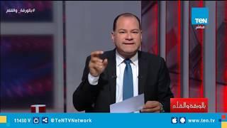 الزمر يستقيل من رئاسة حزب الإصلاح والتنمية .. والديهي يجدد مطالبته بحل الحزب