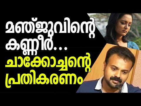 Kunchacko Boban responds to negative comments for wishing Dileep-Kavya wedding