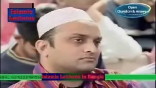 Dr Zakir Naik Bangla Lecture 2016 FSA   NEW