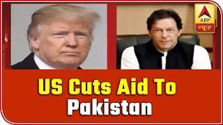America Cuts $440 Million Financial Aid To Pakistan   ABP News