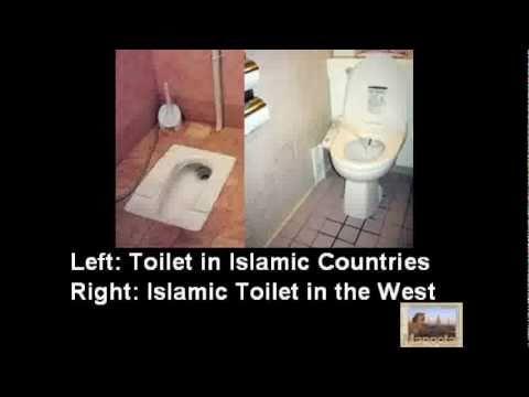 Islamic Toilet Etiquette