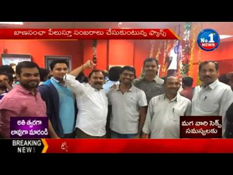 watch Mega Star Fans Hungama in USA| Khaidi No 150 Release Today || No.1 News