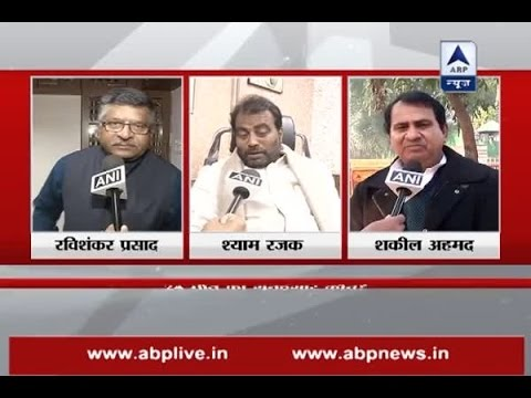 Inquiry will expose loopholes and defaulters will be caught: RS Prasad over Bihar Boat Tra