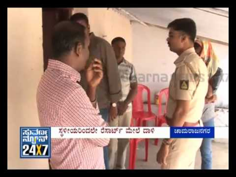 Xxx Mp4 Sex Racket Exposed Near Bandipur 17 Girls Arrested Suvarna News 3gp Sex