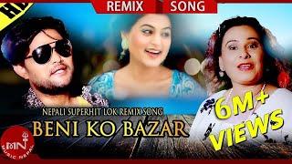 New Nepali Remix Song 2016/2073 | Beniko Bajara - Laxman Paudel & Kalpana devkota Paudel Ft.Shilpa