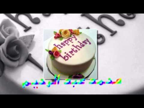 اهداء بسيط لي احلي محمد كل سنة وانت طيب يا محمد وعقبل 100 سنه انہسانهے طہعہنہتہه الےحےيےاه