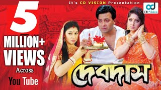 images Devdas 2016 Full HD Bangla Movie Shakib Moushumi Apu Shirin Akter CD Vision