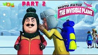 Motu Patlu & Invisible Plane Part 02  Movie  Movie Mania - 1 Movie Everyday   Wowkidz