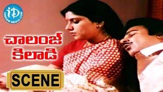 Challenge Khiladi Movie Scenes - Sripriya, Jaishankar Romantic Scene || Arjun, Kalpana