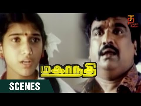 Xxx Mp4 Kamal Daughter Meeting Kamal Partner Mahanadhi Tamil Movie Scenes Kamal Haasan Thamizh Padam 3gp Sex