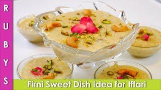 Fastest Firni Phirni Recipe for Iftari, Ramadan, and Eid in Urdu Hindi - RKK
