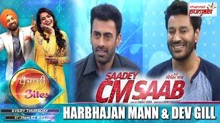 Harbhajan Maan & Dev Singh Gill | Saadey CM Saab | Punjabi Bites | Channel Punjabi