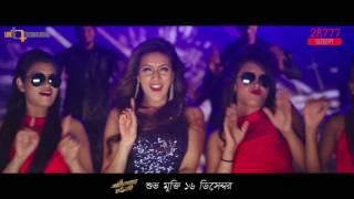 Heila Duila Nach   Kona, Akassh   BIdya Sinha Mim, -2016