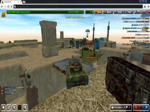 Xxx Mp4 танки онлайн вынес танка с флагом осталось пол хп и вынесли с рели 3gp Sex