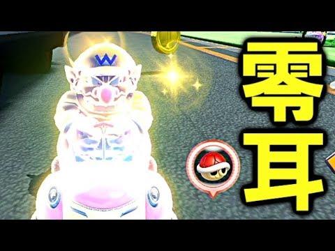 Xxx Mp4 【実況】マリオカート8DX ニコニコvs YouTube セピア第3GP 3gp Sex