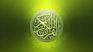 سورة البقرة كاملة surah al baqarah full Mishari ibn Raashid al-Afasy مشاري بن راشد العفاسي