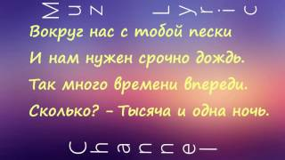 mc doni-султан feat. Si (текст песни) Muz Lyric