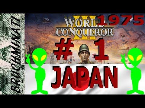 World Conqueror 3 Japan 1975 Alien Conquest #1