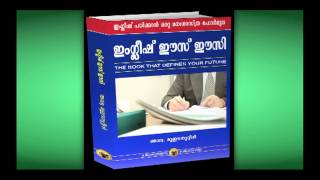 Spoken English Book in Malayalam (A Miraculous Book)