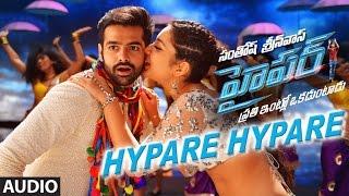 Hyper Songs   Hypare Hypare Song   Ram Pothineni, Raashi Khanna   Ghibran