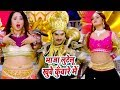 Download Video Download Maja Lutelu Kuware Mein - Pradeep Pandey