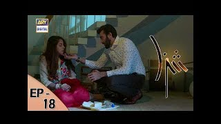 Shiza Ep 18 - 15th July 2017 - ARY Digital Drama uploaded on 3 month(s) ago 2234 views