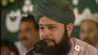 Tum Bhi Ker Ke Un Ka Charcha Apnay Dil Chamkao