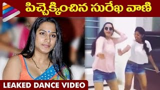 Actress Surekha Vani Private Dance Video | Actress Romantic Leaked Videos | Telugu Filmnagar