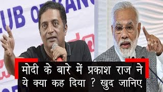 Actor Prakash Raj Said, That Since He Started Speaking Against Modi, Bollywood Stopped has Work