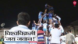 Popular Jai Jawan team talks about thier Dahi handi preparations    Dahi Handi   Mumbai Live  