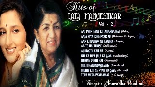 Evergreen Hits Of Lata Mangeshkar | Hits Of Anuradha Paudwal | Old Songs | Jukebox 2