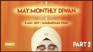 MAY 2017:MONTHLY DIWAN | 6 MAY | G. Parmeshar Dwar Sahib | Part 2/2 | Full HD | Dhadrianwale