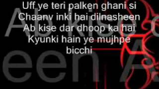Tum mile Tu Hi Haqeeqat With Lyrics!!!!!!!!!!.mp4