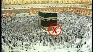 Hajj Ka Tareeqa PRACTICAL