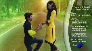 Borsha Chokh Bangla Music Video 2016 By Imran HD