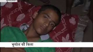 On not bringing a book in school, Teacher cruelly beaten the Class 9 student in UP