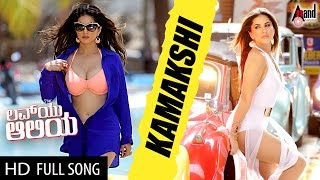 Luv U Alia | Kamakshi | Sunny Leone | Indrajit Lankesh | Hot Song