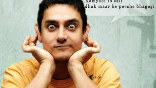 !sandeep maheshwari!Aamir Khan Great Speech on Education like sandeep maheshwari