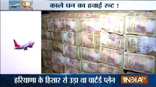 Businessman Find New Route to Convert his Rs 3.5 crores Black Money to White