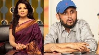 শাওন চ্যাপ্টার ক্লোজডঃ ফারুকী ! Latest hit bangla news !