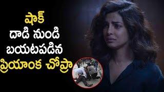 Priyanka Chopra Great Ascape From Newyork Terror Attck | Latest Telugu Cinema News