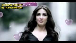 حنان اللبنانيه   فيديو اغنية ياروحي غيبي   وائل جسار فيديو كليب   اكتشف الموسيقى في موالي
